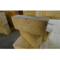 China Fireproof High Alumina Refractory Ladle Brick For Cement Furnace , Great Refractoriness on sale