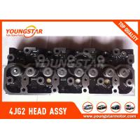 Buy ISUZU Pickup Trooper 4JG2 2.5D Performance Cylinder Heads 8-97016-504-7 at wholesale prices