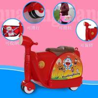 Quality children toy luggage kids slide luggage with multi purpose /Skype: mandy.bike8 for sale