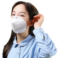 Buy cheap Disposable Light Weight N95 Dust Mask With Active Carbon Valve from wholesalers