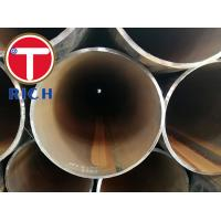 Quality Oil Seamless Carbon Steel Tube , Electric Resistance Welded Steel Pipe for sale