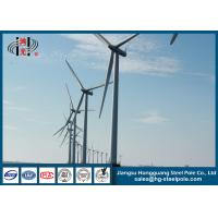 Buy cheap Shockproof 20m HDG Wind Generator Towers With Insert Mode , Flange Mode from wholesalers