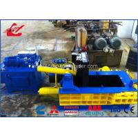 Quality Aluminum Cans Scrap Baler Machine Hydraulic Metal Baler With Turn Out Discharging? for sale