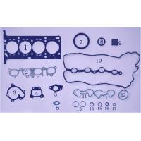 Quality 484Q full gasket set with cylinder head gasket for Mazda auto engine parts for sale