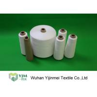 Quality 100 PCT Polyester Spun Yarn / Ring Spinning Yarn 50s/2 60s/2 40s/2 for sale
