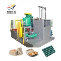 Quality Small egg tray / egg carton / egg box making machine price 2018 for sale