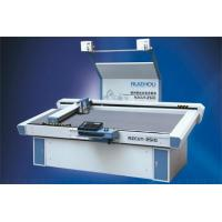 Quality Automatic Cutting for Custom Motorcycle Racing Suits & One-Piece Leathers for sale