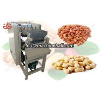 China Commercial Almond Skin Peeler Machine|Almond Peeling Machine Price|Wet Almond Peeling Machine on sale