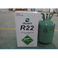 Quality UN1018 Cas No. 75-45-6 HCFC Refrigerants R22 With 99.98% Purity OEM Packing for sale