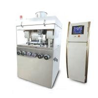 China High Speed Industry Salt Tablet Pill Press Machine Automatic Dust - Proof on sale