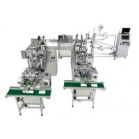 China Servo Drive Mask Making Equipment Fast Photoelectric Detection on sale