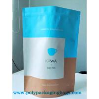 China Biodegradable Zip Lock Kraft Food Paper Aluminizing Bag on sale
