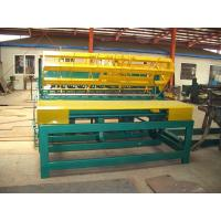 Quality Building Material Making Machine for sale