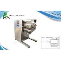 Quality Food Medicine Pharmaceutical Granulation Equipments / Oscillating Swing Granulator in many field for sale