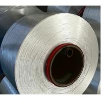 Buy cheap Polyester low melting point filament yarn @110℃ from wholesalers