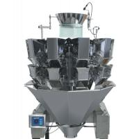 Quality chocolate vertical packaging machine for roasted peanuts for sale