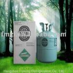 Quality Refrigerant Gas R415b for sale
