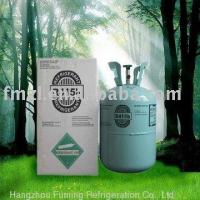 Buy cheap Refrigerant Gas R415b from wholesalers