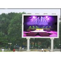 Quality Shopping Mall Outdoor Digital Led Billboard Ads , Electronic Billboard Signs for sale