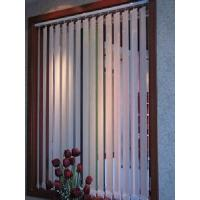 Quality Ready-Made Vertical Blinds (RMVER010) for sale