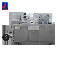 China 1830*580*1050 Mm Blister Packing Machine Easy Operation With Multi Function on sale