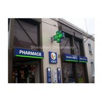 China Double sides PH10 Epistar LED Pharmacy Cross Display Ads For Medicine Store on sale