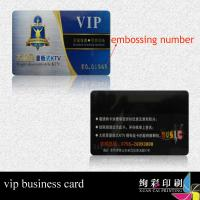 Buy 13.56 MHZ Custom Contactless Smart Chip Card PVC Student ID Card at wholesale prices