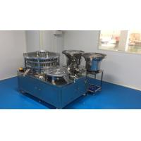 Buy cheap 20mm Diameter Seal Machine , Pharmaceutical Cap Coil Feeding Machine from wholesalers