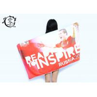 Buy Russia Logo Microfiber Beach Towel Soft Oversized 75 x 150CM Quick Drying at wholesale prices