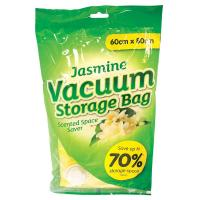 Quality Poly-Nylon Hanging Vacuum Storage Bags Moisture Proof Compressed for sale