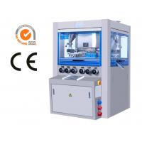 Fully Automatic Lubrication High Speed Tablet Press Machine With Force Feeding System