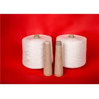 Raw white pattern 100% sewing spun polyester yarn Eco - Friendly
