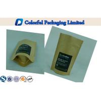 Quality Kraft Paper Coffee Bag / Coffee Packaging Bags / Resealable Stand Up Pouch for sale