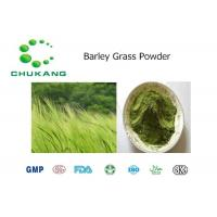 Quality Barley Grass Powdered Herbal Extracts Hordeum Vulgare L High Purity Powder for sale