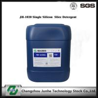 Buy JH-1020 Single Silicon Wafer Cleaning / Silicon Slice Detergent PH 12.0-14.0 at wholesale prices