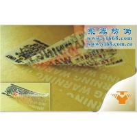 Quality VOID tamper evident sticker for sale