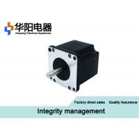 2 W Micro Synchronous Motor , Three Phase Stepper Motor 60tyz For Industries