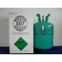 Quality Refrigerant gas R507  house air-condition for sale