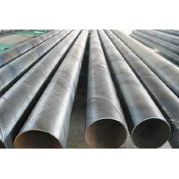 Quality Structure Scaffolding Steel Pipes for sale