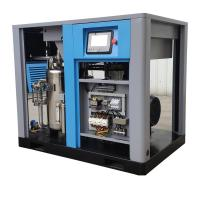 Quality Water Lubircant 100% Oil-Free High Pressure Screw Air Compressor for sale