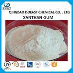 Quality Food Ingredient XC Polymer Xanthan Gum DE VIS EINECS 234-394-2 for sale
