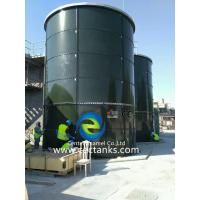 Quality Glass Lined Bolted Steel Sludge Storage Tank With Fast Construction Time for sale