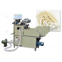 Quality Sterile Packaging Cotton Swab Making Machine Automatic High Production Efficiency for sale