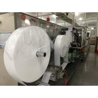 Quality Full auto Wet Wipes Production Line Single piece 300pcs/min Prduction speed for sale
