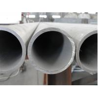 Quality Seamless Duplex Stainless Steel Pipes ,ASTM A790 S31803, S32750 , S32760 , S31254, S31304 for sale