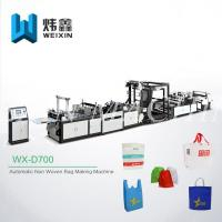 Quality Box Type Automatic Non Woven Bag Machine / Auto Cloth Carry Bag Making Machine for sale