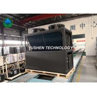 Quality Low Noise Indoor Air Source Heat Pump / Heat Pump Air Conditioning Unit for sale