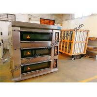 Quality Commercial Bakery Deck Oven Digital Control Outside Size 951x660x1200mm for sale