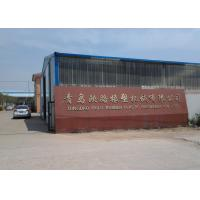 Qingdao Oulu Rubber Plastic Machinery Co., Ltd