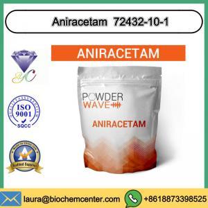 Quality Raw Nootropics Material Aniracetam for Breast Enhancer 72432-10-1 for sale